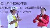 4.脱口秀《走进三华村》表演:方金城 陈绍能___邓工电脑