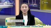 《钱江萌宠》70周年大庆安保犬的故事(一)