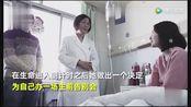 东北女孩儿胃癌晚期去世前,为自己办生前告别会!天堂没有伤痛