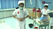 中职组静脉输液技术操作视频