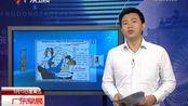 视频:教育部回应学生汉语能力下降 定写字标准