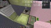 【1.15.2】【默剧】简单易懂重力方块铺墙机