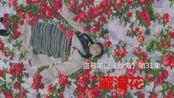 盗墓笔记之沙海31:张起灵的惊天身世揭秘!母亲是藏族人白玛