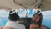 塞班岛15秒短片 a6300 16-50 飞宇G6P  GoPro7  mavic air