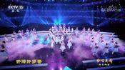 [合唱先锋]歌曲《兰花草》 合唱:杭州市时代小学小磨坊合唱团