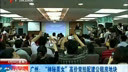 广州[www.jstz119.com]住宅地竞拍罕见激烈