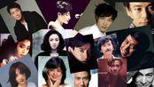 (这将是b站最权威齐全的港乐经典榜单)香港电台历年中文歌曲龙虎榜周冠军歌曲