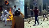 现场:印度首都新德里骚乱难平息 街头乱象仍存 已致至少20人死亡