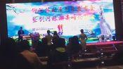 【SNH48】莫寒出席贵州省某旅游项目动漫形象发布会