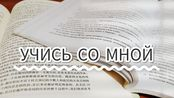 【STUDY WITH ME】开学后的天天挣扎/2,24/作业+单词