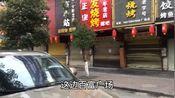 2020年正月初七,湖南邵东市街上人、车多吗?商铺开门了吗?一起看一下