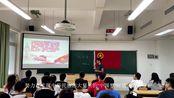 广州大学物理与电子工程学院物联184团支部微团课大赛视频