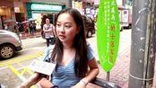 香港人到内地生活有什么不习惯?听听香港本地人怎么说,太真实了