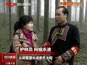 视频: 四川省各地以丰富活动纪念12.9学生运动 121209 四川新闻