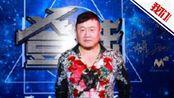 云南官方通报孙小果案:生父96年瘫痪已去世 系昆明某单位职工