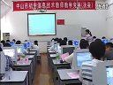 视频: 中山市初中信息技术教师教学竞赛决赛 制作演示文稿-我心中的奥运英雄(市二等)