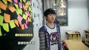 王源在学校的课桌会被粉丝翻动,他非常的头疼!网友:抱抱源源