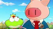 小猪班纳第二季 第20集