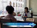 市委常委、副市长陈斌就组建农村商业银行工作到应城调研