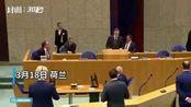 荷兰卫生部长作文发表时,突然晕倒,只因为疫情工作太繁忙