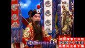 26jj 《京剧联唱》国家京剧院表演