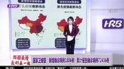 2月17日0时-24时,黑龙江新增新冠确诊病例7例,累计报告464例