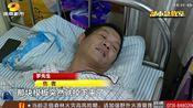 都市急救室·长沙县:室外作业祸从天降 工人被重达千斤建筑模板砸伤