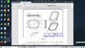 塑料模具设计 PROE CREO 3.0 湖南省技能抽查H1-14