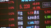 上市敲钟!A股十年最大IPO 中国邮政储蓄银行上市受热收涨2%