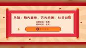 4.9级!贵州铜仁市沿河县发生地震!铜仁消防时刻准备着…