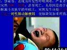 2011临床执业医师笔试强化儿科?06_(new)(qq920013898)文