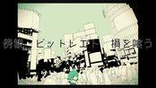 造形街の怪物 / へろん ft.v_flower (niconico ver)