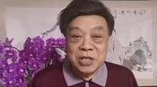央视前主持赵忠祥,卖字画卖视频卖合影机会惹争议,听听网友的看法!