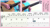 A Maiden's Prayer - Badarzewska (Guitar) [With Tab] 少女的祈禱 (吉他)