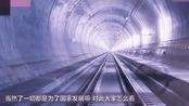 中国造最强风洞,秒速12公里,北京到美国只要14分钟?
