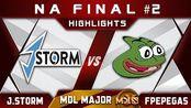 J.Storm vs Fighting Pepegas NA Final #2 MDL Chengdu Major 2019 Dota 2
