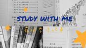 【study with me】2.1/2.2夜间学习记录:专业课复习/做计划/拓展书阅读