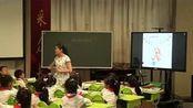 八 10以内的加法和减法_3.0的加、减法_第一课时(安徽省市级优课)_徐艺凡_K104180_T431765