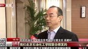 北京市高等教育自学考试安全工程专业(独立本科段)面向社会开考