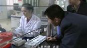 丈夫拿化验单给医生看,不料医生开玩笑说得了子宫肌瘤