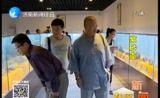 [有么说么新闻大社区]山东省首家紫砂博物馆开馆