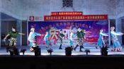 茂名姐妹队《毛主席光辉》2019年白沙锡福庆国庆联欢晚会