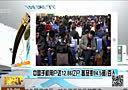 中国手机用户12.86亿 普及率94.5部/百人[说天下]