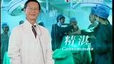 安庆怎样诊断得了什么前列腺炎