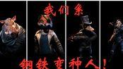 【狼狼狼】【突变元年:伊甸园之路】非常困难之钢铁变种人全流程通关(二)