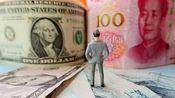在岸、离岸人民币兑美元双双升破7.00关口 日内涨超300点