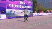 【轮滑】湖北黄石全国自由式轮滑邀请赛 季军 3st 房鑫磊 20191207