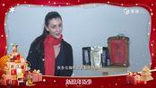 【单创小倪】ABM单创经销品牌-澳洲有机身体护理明星品牌BEANBODY 品牌经理Natasha女士给ABMer发来祝福