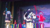 河南豫剧《下陈州》唱段漯河市豫剧团演出
