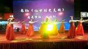 西渡灯塔村广场舞队-让中国更美丽